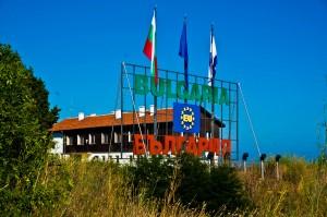 Край България